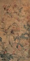 無款 眾神圖 -  - 书画专场下 - 2010年春季书画专场拍卖会 -收藏网