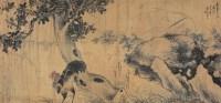 陆钢 1811年作 山水 立轴 设色纸本 -  - 中国书画 - 2006秋季文物艺术品展销会 -收藏网