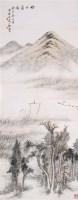 郑石桥 烟水芦鸿 镜心 设色纸本 -  - 中国书画(一) - 2006畅月(55期)拍卖会 -收藏网