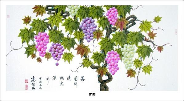 高继铭《葡萄》 - 8147 - 中国书画 - 河南克瑞斯2008年夏季中国书画拍卖会 -收藏网
