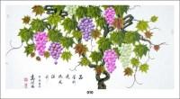 高继铭《葡萄》 - 8147 - 中国书画 - 河南克瑞斯2008年夏季中国书画拍卖会 -中国收藏网