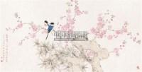 点缀疏华不染尘 软片 设色纸本 - 周午生 - 中国书画(一) - 2011春季中国书画拍卖会 -收藏网