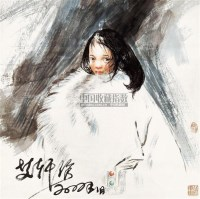 少女 立轴 设色纸本 - 6025 - 中国书画 - 2010年春季拍卖会 -中国收藏网