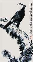 松鹰图许麟庐 - 17529 - 中国书画 - 2010春季艺术品拍卖会 -收藏网