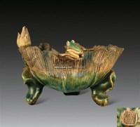 石湾窑博云陶坊款莲池纹笔洗 -  - 中国瓷器、杂项 - 2011夏季艺术品拍卖会 -收藏网