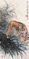 独虎出山 镜心 设色纸本 - 140829 - 中国书画(二) - 2006年秋季拍卖会 -收藏网