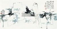 高士图 镜心 设色纸本 - 5525 - 中国书画 - 2007春季中国书画拍卖会 -收藏网