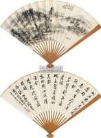 山水 书法 成扇 - 黄宾虹 - 中国书画 - 2011年秋季中国书画拍卖会 -收藏网