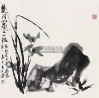 兰花 - 2498 - 中国书画二 - 2010春季大型艺术品拍卖会 -收藏网