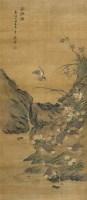 安澜图 立轴 设色绢本 -  - 中国书画专场 - 2008首届秋季大型古玩书画拍卖会 -收藏网