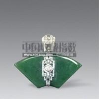 翡翠扇面镶银扣吊咀 -  - 艺术品 - 2011年春季拍卖会(329期) -收藏网