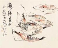 虾 镜片 纸本 - 123440 - 文物商店友情提供 - 庆二周年秋季拍卖会 -收藏网