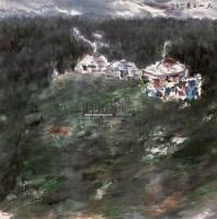 天山之晨 - 6147 - 中国书画 - 2006广州冬季拍卖会 -收藏网