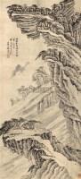 山水 立轴 纸本 - 118129 - 中国书画 - 2010迎春节书画精品拍卖会 -中国收藏网