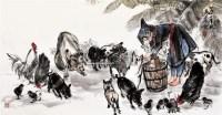 饲养员 镜心 设色纸本 - 7693 - 中国书画 - 2011首届书画精品拍卖会 -收藏网