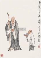 罗汉读经图 镜心 设色纸本 - 119496 - 中国书画 - 第55期中国艺术精品拍卖会 -收藏网