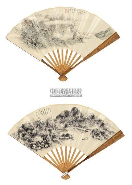 山水 成扇 纸本 -  - 中国书画 - 2011年春季艺术品拍卖会 -收藏网