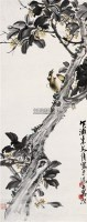 花鸟 立轴 设色纸本 - 朱文侯 - 书画专场(上) - 2005秋季书画专场拍卖会 -收藏网