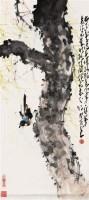 赵少昂 花鸟 - 135045 - 综合拍卖会 - 2007迎春艺术品拍卖会 -中国收藏网