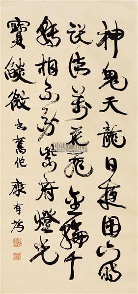 书法 立轴 - 996 - 中国书画 - 2011年春季艺术品拍卖会 -收藏网