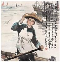 人物 - 132545 - 中国名家书画 - 2007春季中国名家书画拍卖会 -收藏网