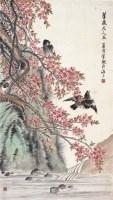 马孟容   桃溪双禽 - 马孟容 - 中国书画 - 2007春季中国书画精品拍卖会 -收藏网