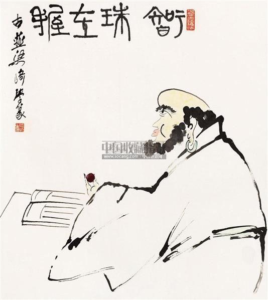 达摩 立轴 纸本 - 4475 - 中国书画 - 2011年秋艺术精品拍卖会 -中国收藏网