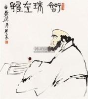 达摩 立轴 纸本 - 4475 - 中国书画 - 2011年秋艺术精品拍卖会 -收藏网