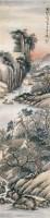 吴石芄(1845-1916)溪山暮归图 -  - 中国书画(一) - 2007秋季艺术品拍卖会 -收藏网