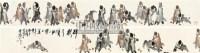 册页(猴) 册页 - 徐培晨 - 中国书画 - 2011年春季艺术品拍卖会 -收藏网
