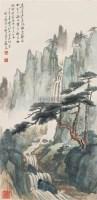 停琴观瀑 立轴 设色纸本 - 许士骐 - 海上旧梦(四) - 2010年春季艺术品拍卖会 -中国收藏网