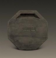 御铭仿唐观象砚 -  - 中国古董珍玩专场 - 2010年夏季艺术品拍卖会 -收藏网