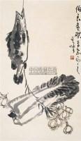 有余图 立轴 设色纸本 - 孙其峰 - 中国书画(一) - 2006金秋拍卖会 -收藏网