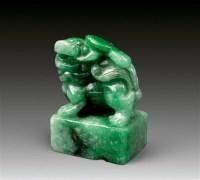 翠瑞兽印章 -  - 古董珍玩 - 2011年秋季艺术品拍卖会 -收藏网