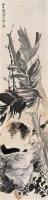 任伯年(1840-1896)酣睡图 - 6106 - 中国书画(二) - 2007秋季艺术品拍卖会 -收藏网