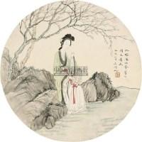 仕女 挂轴 设色纸本 - 133219 - 中国书画 - 2011春季拍卖会 -中国收藏网