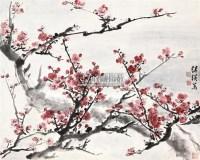 红梅 立轴 纸本 - 140375 - 保真作品专题 - 2011春季书画拍卖会 -收藏网