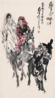 黄冑 赶驴图 - 7693 - 中国书画 - 2006年中国艺术品春季拍卖会 -收藏网