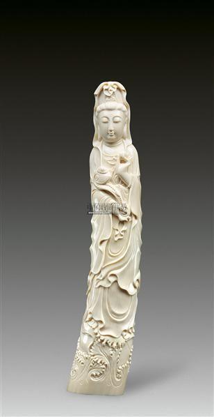 象牙观音 -  - 古董珍玩 - 2011年秋季艺术品拍卖会 -收藏网