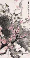 春消息 立轴 - 叶绿野 - 中国书画 - 第67期中国书画拍卖会 -收藏网