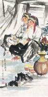 读书图 镜框 设色纸本 - 魏紫熙 - 中国近现代书画 - 2011秋季拍卖会 -中国收藏网