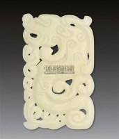 白玉刻子母龙纹珮 -  - 瓷器工艺品 - 2011夏季艺术品拍卖会 -收藏网