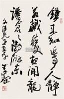 书法 镜心 水墨纸本 - 李铎 - 中国书画(二) - 2006年秋季拍卖会 -收藏网