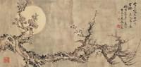 朱其石 梅花 横幅 水墨纸本 - 152779 - 中国书画 - 2006秋季文物艺术品展销会 -收藏网