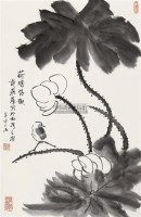 墨盒小鸟 立轴 水墨纸本 - 计燕荪 - 中国书画 - 第117期月末拍卖会 -收藏网