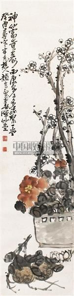 梅花 立轴 纸本 - 133217 - 老油画·中国书画·新钢笔画 - 2011春季图片