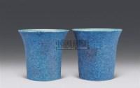炉均釉小杯 (一对) -  - 中国艺术精品 - 齐白石国际文化艺术节中国艺术精品拍卖会 -中国收藏网