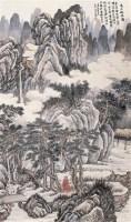 刘彦水 高士游乐图 - 刘彦水 - 中国书画 - 四季拍卖会(第56期) -收藏网