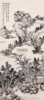 山水 - 118941 - 中国书画 - 2006广州冬季拍卖会 -收藏网