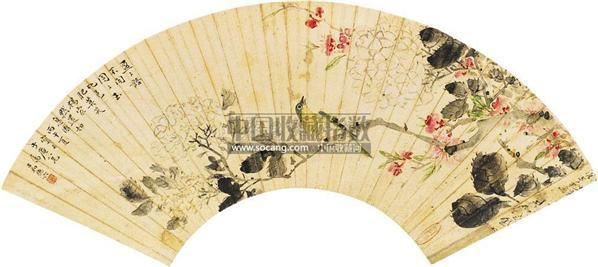 花鸟 扇面 设色泥金 - 5087 - 中国书画(一) - 2010秋季艺术品拍卖会 -收藏网